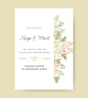 柔らかい花と葉を持つシンプルな結婚式の招待状