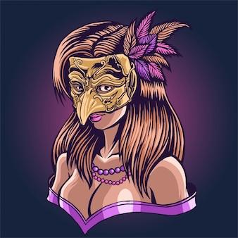 マスクとカーニバルマルディグラの女の子