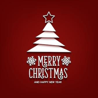 メリークリスマスと新年あけましておめでとうございますレタリングテンプレート。グリーティングカードまたは招待状