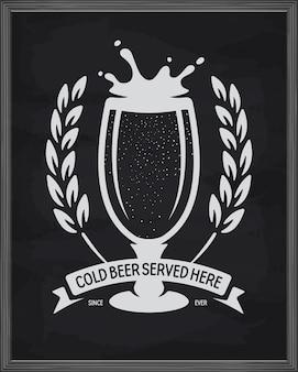 Здесь подают холодное пиво, плакат готов к печати