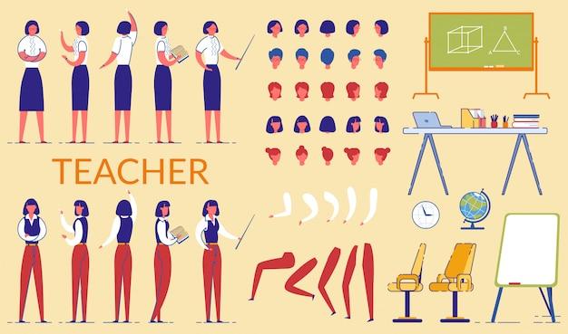 Учительница-конструктор в формальной одежде.