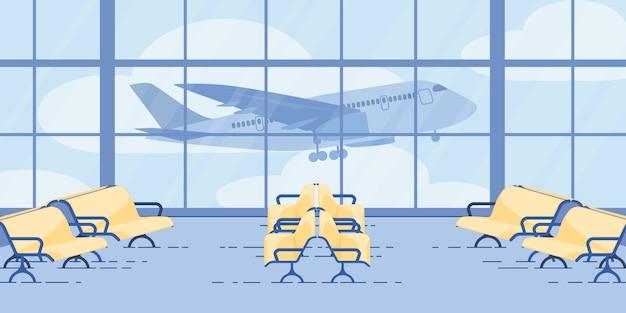 近代的な空港待機フライトゾーン