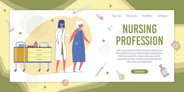 病院のバナーで年配の女性を助ける看護師
