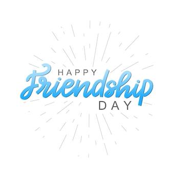 幸せな友情日。