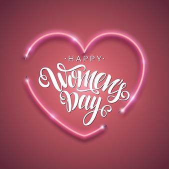 幸せな女性の日スクリプトレタリング碑文。