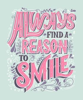 いつも笑顔のレタリングの理由を見つけましょう。