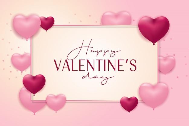 現実的なピンクと紫のハート形の風船で幸せなバレンタインカード
