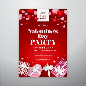 チラシやカバーのための現実的なバレンタインの日ギフトボックスと幸せなバレンタインデーのポスター