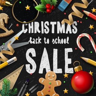 クリスマスセールポスター、学校フェア、イラストのプロモーションの背景