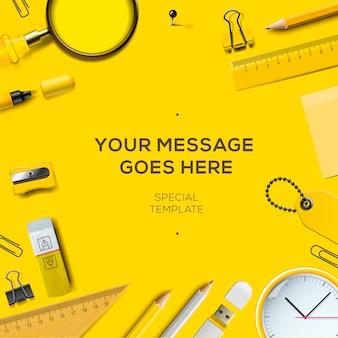 学校のテンプレート。カラフルな事務用品、黄色の背景、