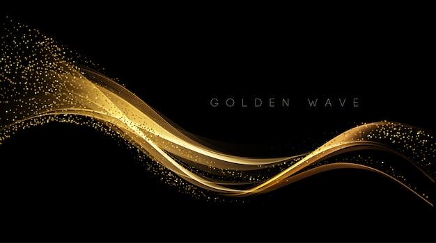抽象的な光沢のあるゴールドゴールドウェーブデザイン要素