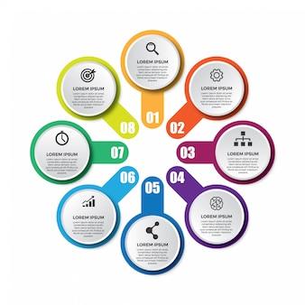 カラフルなビジネスサークル、タイムラインのインフォグラフィック