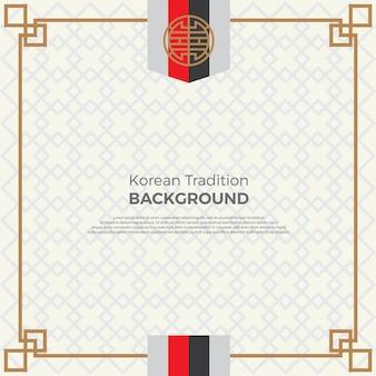 韓国の伝統的なパターンの背景バナー