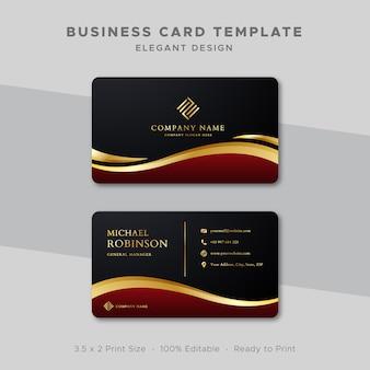 Шаблон визитки красный и золотой дизайн волны