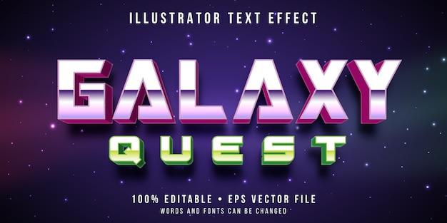 Редактируемый текстовый эффект - стиль ретро галактики