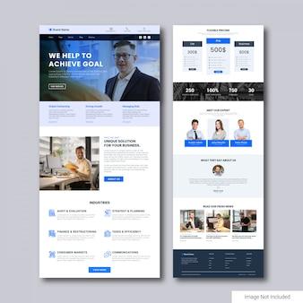 Шаблон целевой страницы бизнес-консультирования