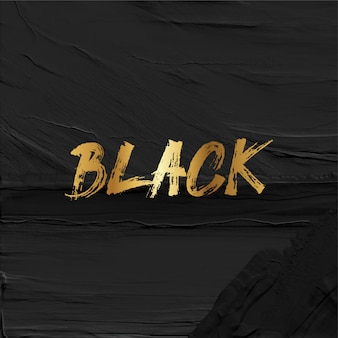 黒と金のペイントブラシ