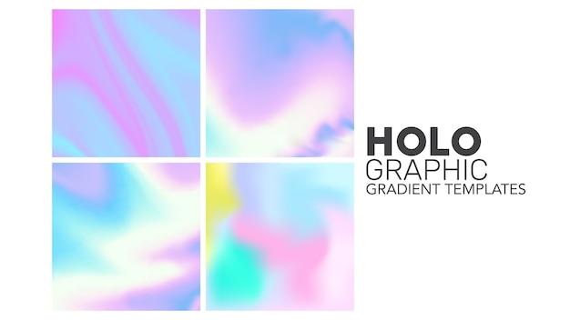 ホログラフィックグラデーションテンプレート