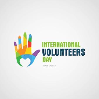 国際ボランティアの日