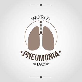世界肺炎の日