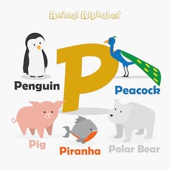 Алфавит животных
