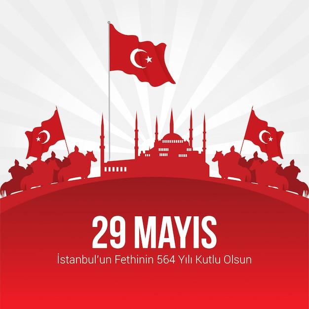 イスタンブールの日