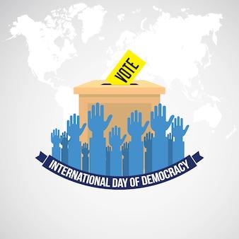 国際デーの日