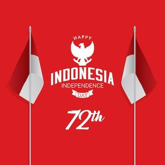 インドネシア独立記念日