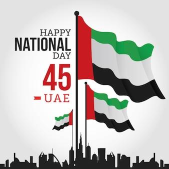アラブ首長国連邦国民の日