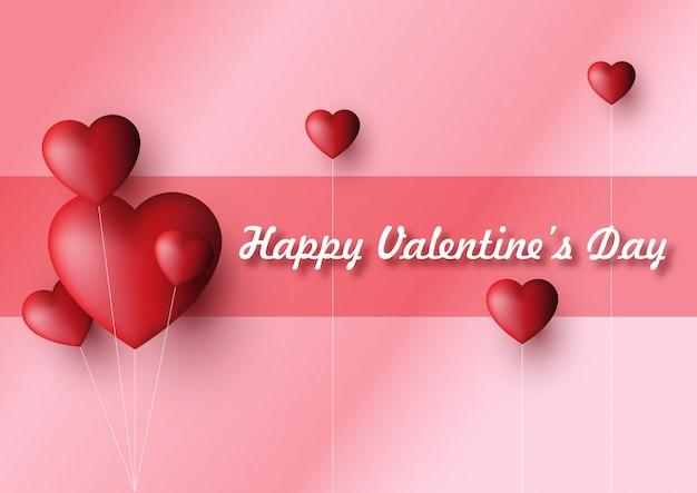 С днем святого валентина открытка с сердцем баллонов