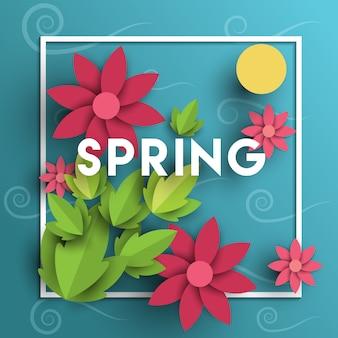 自然の花のペーパーアートはそよ風に春