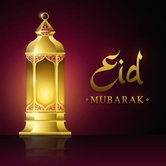 伝統的なイスラムゴールドランプラマダンカリーム、イードムバラクデザインの背景。