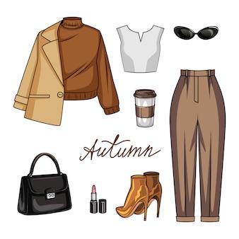 秋の女性のワードローブアイテムのカラーイラスト。若い女性のためのファッショナブルなカジュアル服。