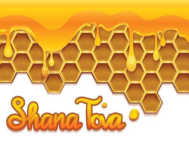 液体金の蜂蜜とシャナトバの碑文とハニカム。