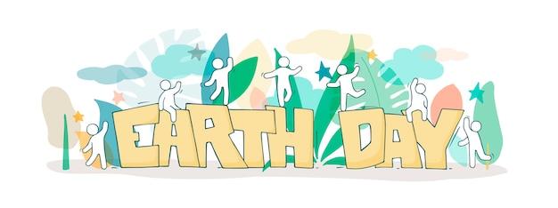 Эскиз со словами день земли и знамя маленьких людей