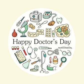 医者の日グリーティングカード