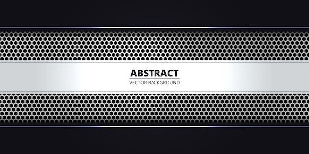 Роскошный абстрактный фон с серебряной шестиугольной сеткой из углеродного волокна с белыми светящимися линиями.
