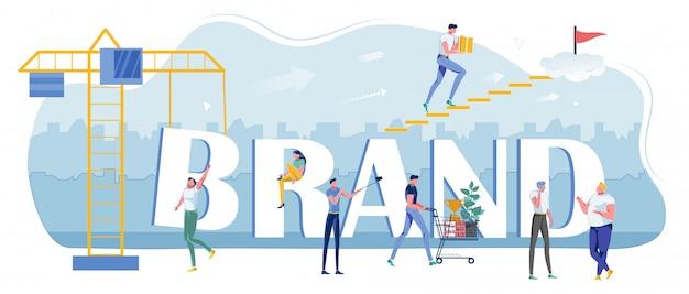 Баннер успешная командная работа, создание бренда, слайд.