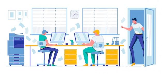 Ситуация в офисе, ежедневные задачи, мультик