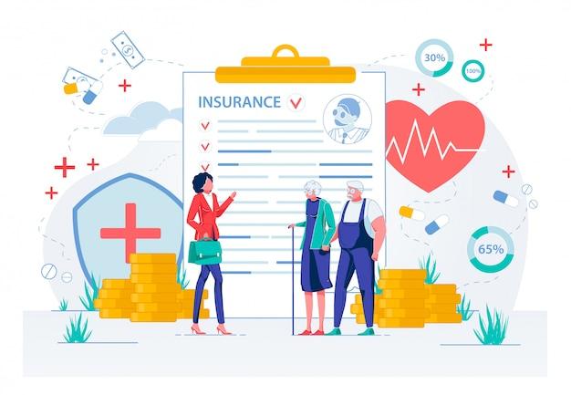 Медицинское страхование для пожилых людей.