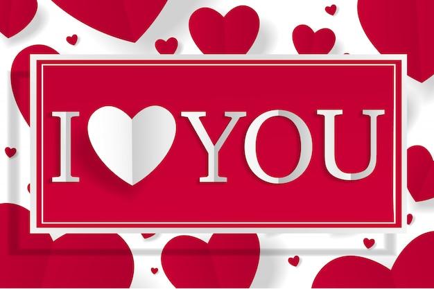 創造的なペーパークラフトの心とレタリングとバナー私はあなたを愛して幸せなバレンタインデーの白い背景。