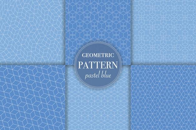 パステルブルーの抽象的な幾何学的な背景のセットです。