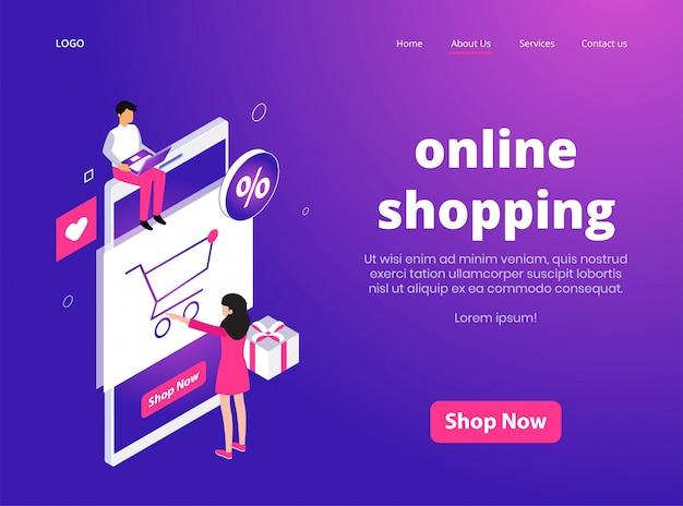 等尺性のオンラインショッピング