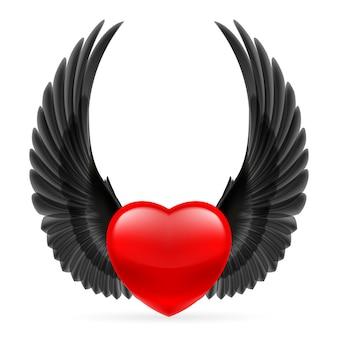 翼を持つハート