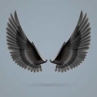 翼のイラストを刺激する