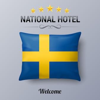Швеция подушка