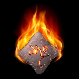 魔法のルーン文字で燃える石