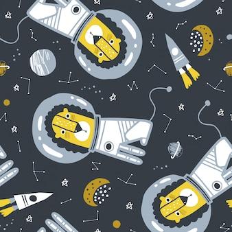 ライオン宇宙飛行士と幼稚なシームレスパターン