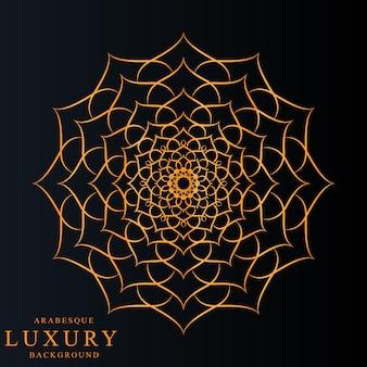 黄金のアラベスクパターンアラビアイスラム風プレミアムマンダラプレミアムベクトル