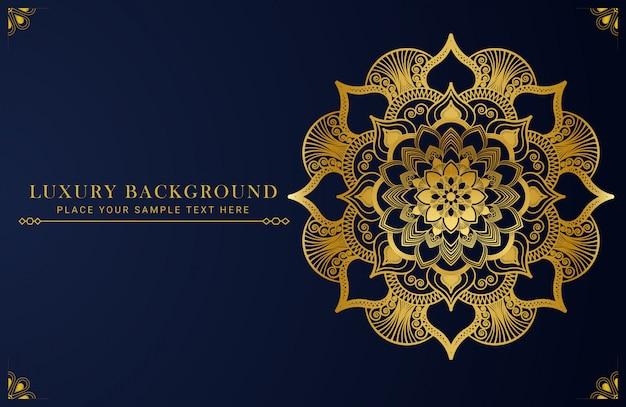 黄金の花のスタイルを持つ豪華な背景デザインテンプレート